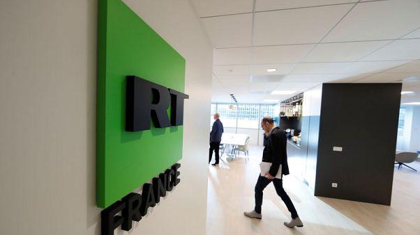 بريطانيا تغرم قناة RT الروسية بربع مليون دولار لانتهاكها قواعد الموضوعية