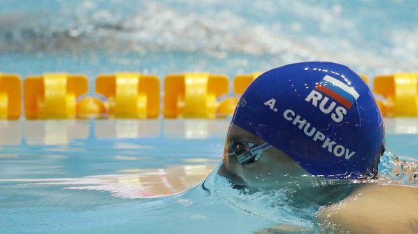 Russian Chupkov sets world record in men's 200m breaststroke final