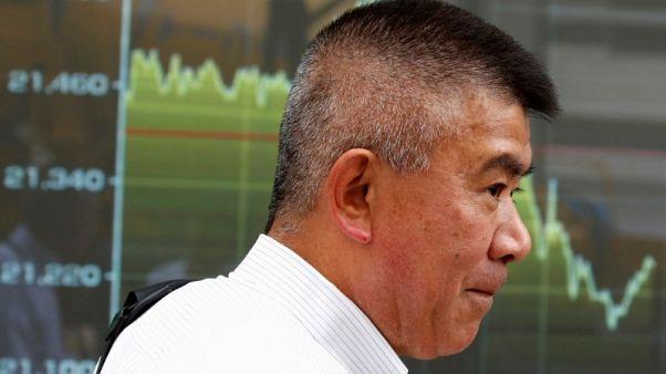 نيكي يهبط 0.14% في بداية التعامل بطوكيو