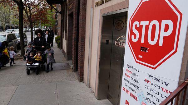 تسجيل 16 حالة إصابة جديدة بالحصبة في أمريكا الأسبوع الماضي
