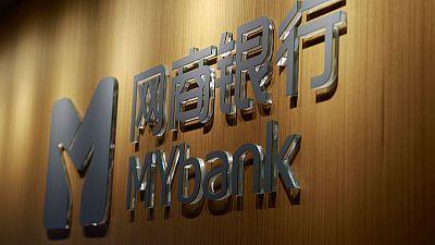 Alibaba-backed lender MYbank to raise $871 million in maiden fundraising - document