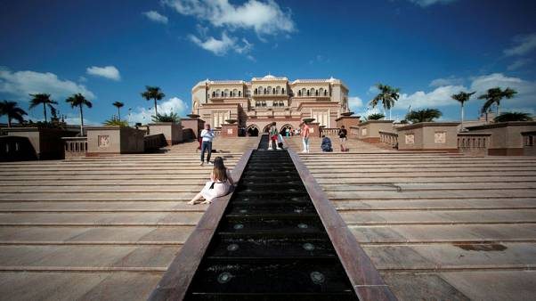 Abu Dhabi creates $163 million fund for 'mega-events'