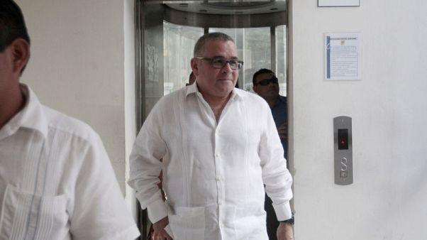 نيكاراجوا تمنح الجنسية لرئيس السلفادور السابق فونيس المتهم بالاختلاس