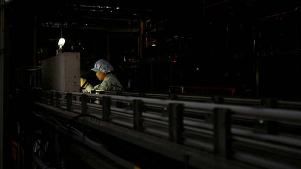 Japan service sector growth eases on tempered optimism, job creation - PMI