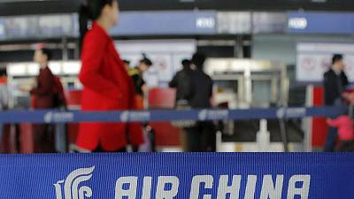 Air China to suspend Beijing-Hawaii route flights from August 27