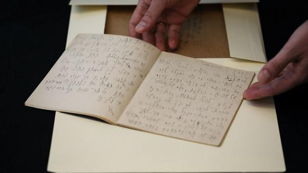 Israel's national library to share reunited Kafka archive online