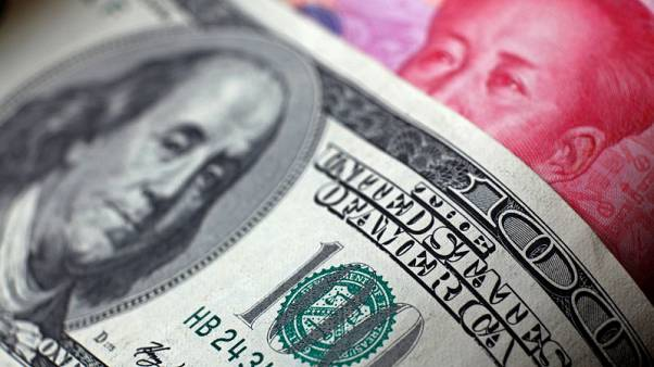 U.S. labelling China a currency manipulator is groundless, China FX regulator