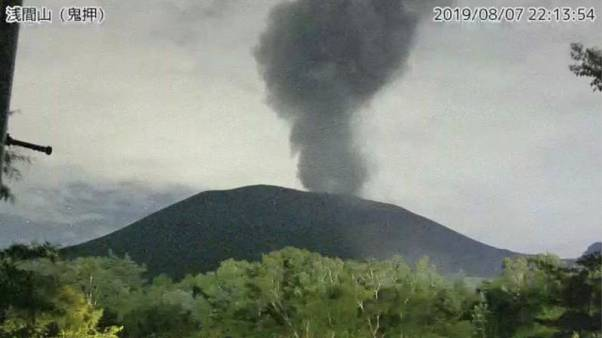 Japan's Mount Asama erupts, weather agency issues warning