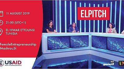 Mashrou3i célèbre la Journée Nationale de la Femme dans une édition spéciale de l'émission « El Pitch »