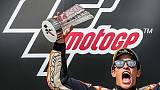 Moto: Marquez, non vinto solo in Austria