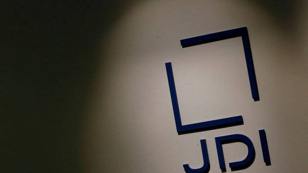 Apple supplier Japan Display posts tenth straight quarter of net loss