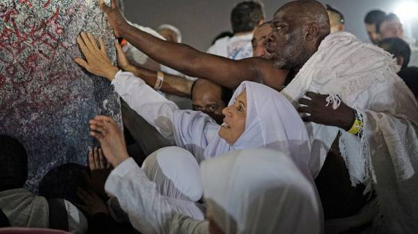 Muslims at haj gather on Mount Arafat to atone for sins