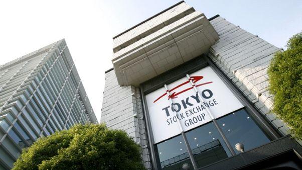 بورصة طوكيو للأوراق المالية مغلقة في عطلة يوم الاثنين