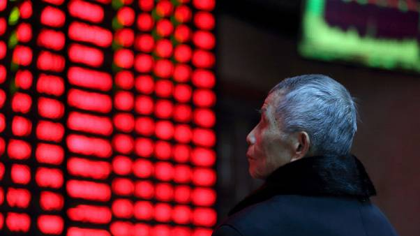 Asian shares inch up on China recovery, yuan fixing