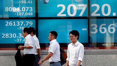 المؤشر نيكي يهبط 1.22 % في بداية التعاملات بطوكيو