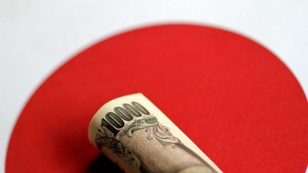 سعي المستثمرين للملاذ الآمن يدعم الين والدولار