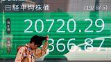 المؤشر نيكي يرتفع 1.05 % في بداية التعاملات بطوكيو