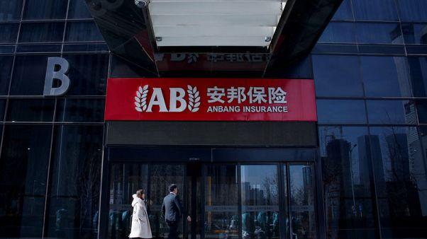 Anbang to sell entire $2.4 billion Japanese property portfolio, Blackstone seen bidding - sources