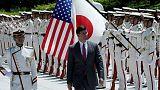"""إعلام كوريا الشمالية: نشر صواريخ أمريكية جديدة سيكون """"عملا متهورا"""""""