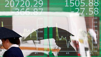 المؤشر نيكي يرتفع 0.84% في بداية التعاملات بطوكيو