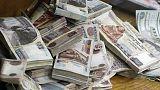 محللون: معظم ودائع شهادات قناة السويس المصرية ستبقى بالبنوك بعد استحقاقها