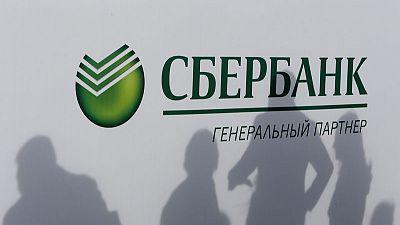 سبيربنك الروسي يقدم قرضا بقيمة 400 مليون دولار لمحطة نووية تركية