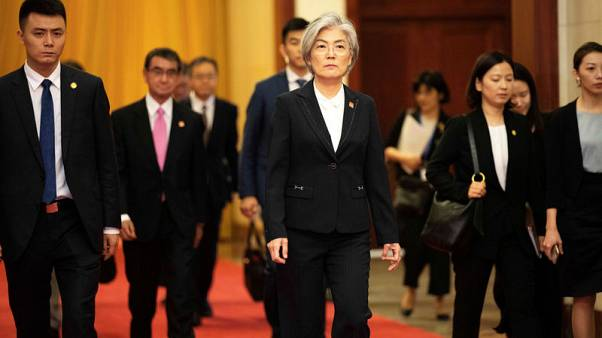 South Korea to scrap intelligence-sharing pact with Japan amid history feud