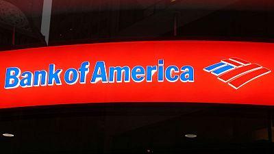 بنك أوف أمريكا: سندات الخزانة المحمية من التضخم والديون الحكومية تجذب تدفقات الأموال