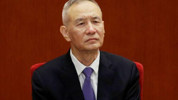بكين مستعدة للحوار من أجل حل الخلاف التجاري مع الولايات المتحدة