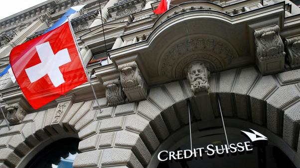 Credit Suisse to shift focus from branches to digital banking