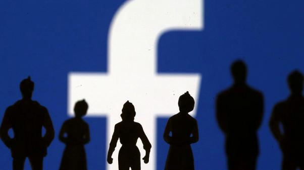 German court suspends restrictions on Facebook data gathering
