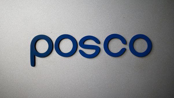 Australia's Pilbara Minerals, POSCO form JV for South Korean lithium plant