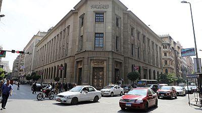 البنك المركزي: المعروض النقدي في مصر يرتفع 12.1% على أساس سنوي في يوليو