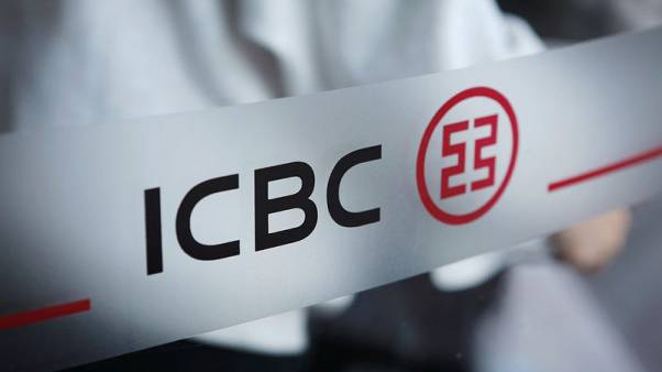 China's banks face earnings squeeze amid rate reform, trade war gloom