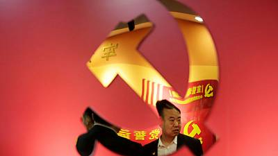 China's ruling Communist Party to hold key meeting in October - state media