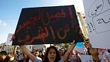 Palestinian women demand legal protection after suspected 'honour killing'