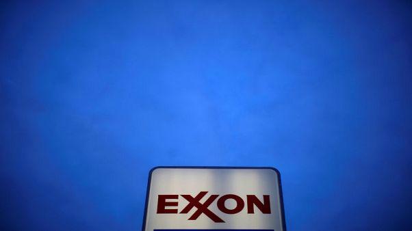 Exxon, Shell cannot revive $1.8 billion Nigerian arbitration award - U.S. judge