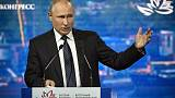 Russia's Putin - need wider G7-style group, with China, India, Turkey