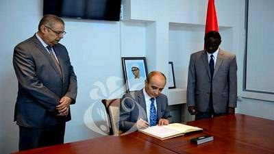 Décès de l'ancien président gambien: le SG du ministère des AE signe le registre de condoléances