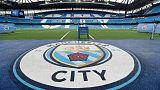 Man City assemble football's first billion-euro squad: study