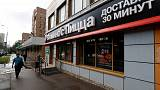 Domino's brand in Turkey, Russia reports first-half profit rise, margins dip