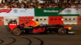 Vietnam ready to join Singapore in F1 firmament