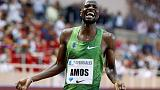 Botswana's Amos withdraws with Achilles problem
