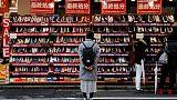 Japan corporate inflation expectations stagnate, keep BOJ under pressure