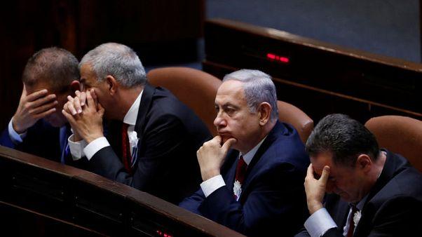 Netanyahu weighing Likud leadership election - party spokesman