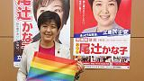 Japanese MP makes waves by linking same-sex marriage to revising constitution