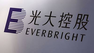 Exclusive: China Everbright Group to restructure, pursue billion-dollar Hong Kong IPO - sources