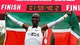 Kipchoge's sub-two hour marathon like landing on the moon