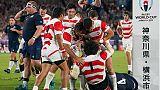 Rugby:Mondiali,Scozia ko,Giappone a 4/i