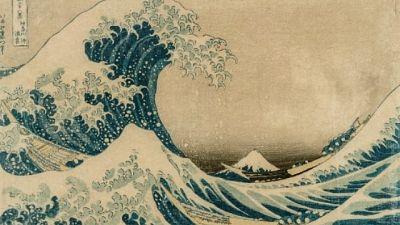 Hokusai, Hiroshige e Hasui a Torino